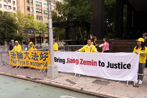 New York: A Sincere Call for an End to Persecution in China During U.N. Summits