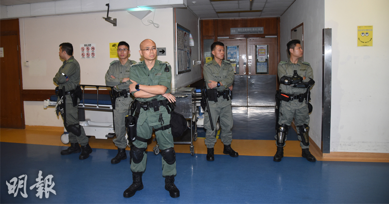 Hong Kong Police cause Terror by Entering Tuen Mun Hospital fully Armed