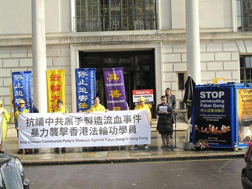 London, UK: Rally Condemns CCP Attack on Falun Gong Practitioner in Hong Kong