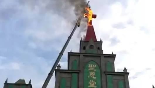 Chinese Communist Party readies crackdown Christianity